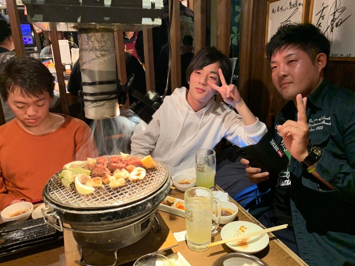 f:id:kuyamaimo:20191011222957j:plain