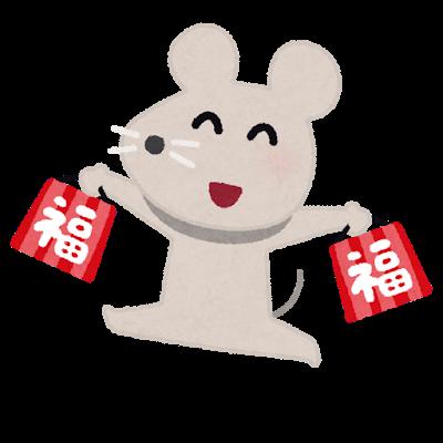 f:id:kuyamaimo:20200105192043p:plain