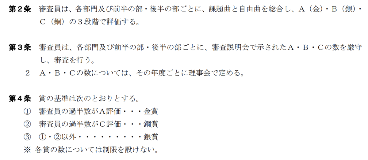 f:id:kuyamaimo:20200305025053p:plain