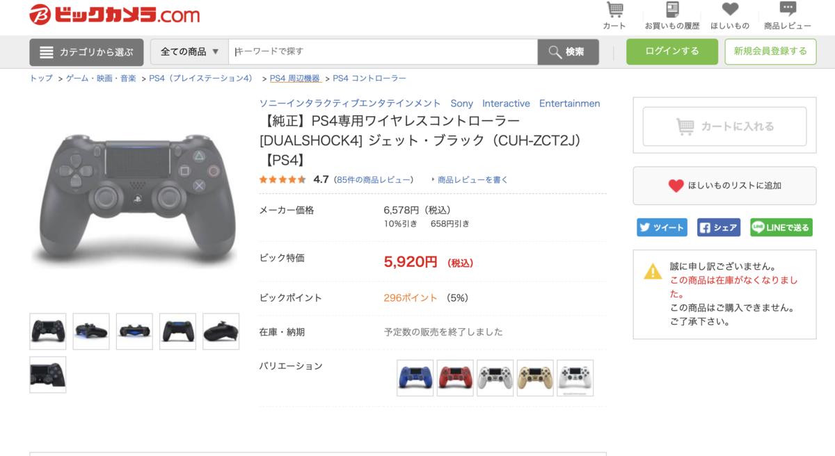 f:id:kuyamaimo:20200524001104p:plain
