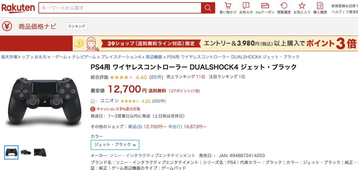 f:id:kuyamaimo:20200524001455p:plain