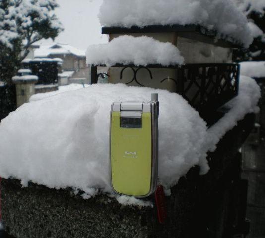 08/02/09 13時時点の積雪