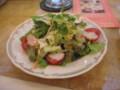ナタラジのサラダ