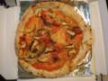 [pizza][アルナッジョ][菜畑][東生駒]