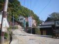 竹内街道、案内も出ているのでわかりやすいです
