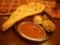 [りーべる王寺][インド料理][カレー][マトン]