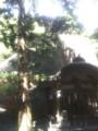 Iwahune Shrine