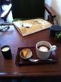 ホットチョコレートatカフェ・ファンチャーナ