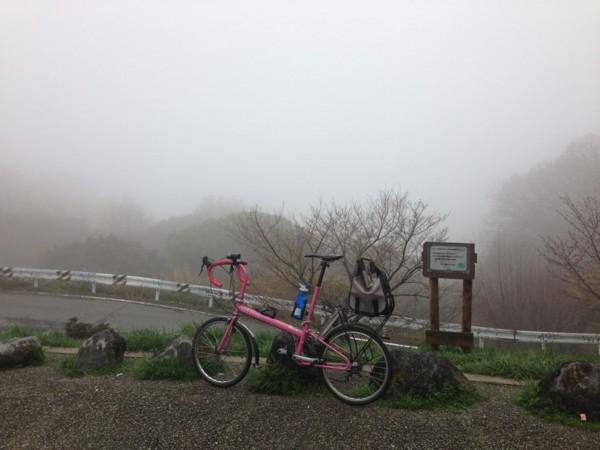 BikeFriday Pocket Pilotで、霧の十三峠