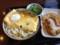[丸亀製麺][だし玉肉うどん]
