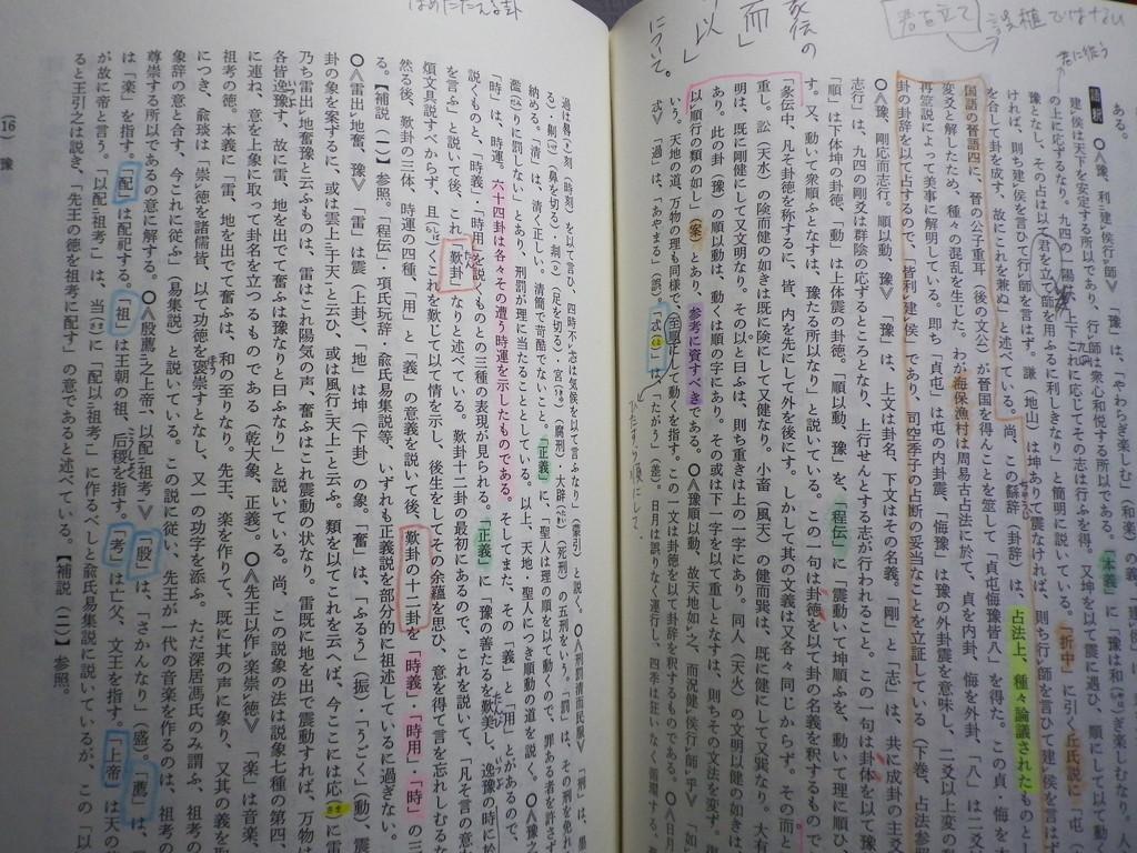 f:id:kuz-akichi:20190223151506j:plain