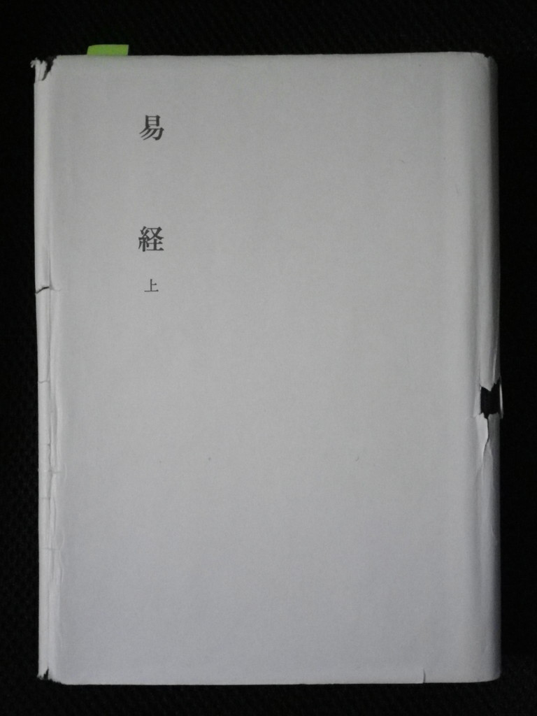 f:id:kuz-akichi:20190223151620j:plain