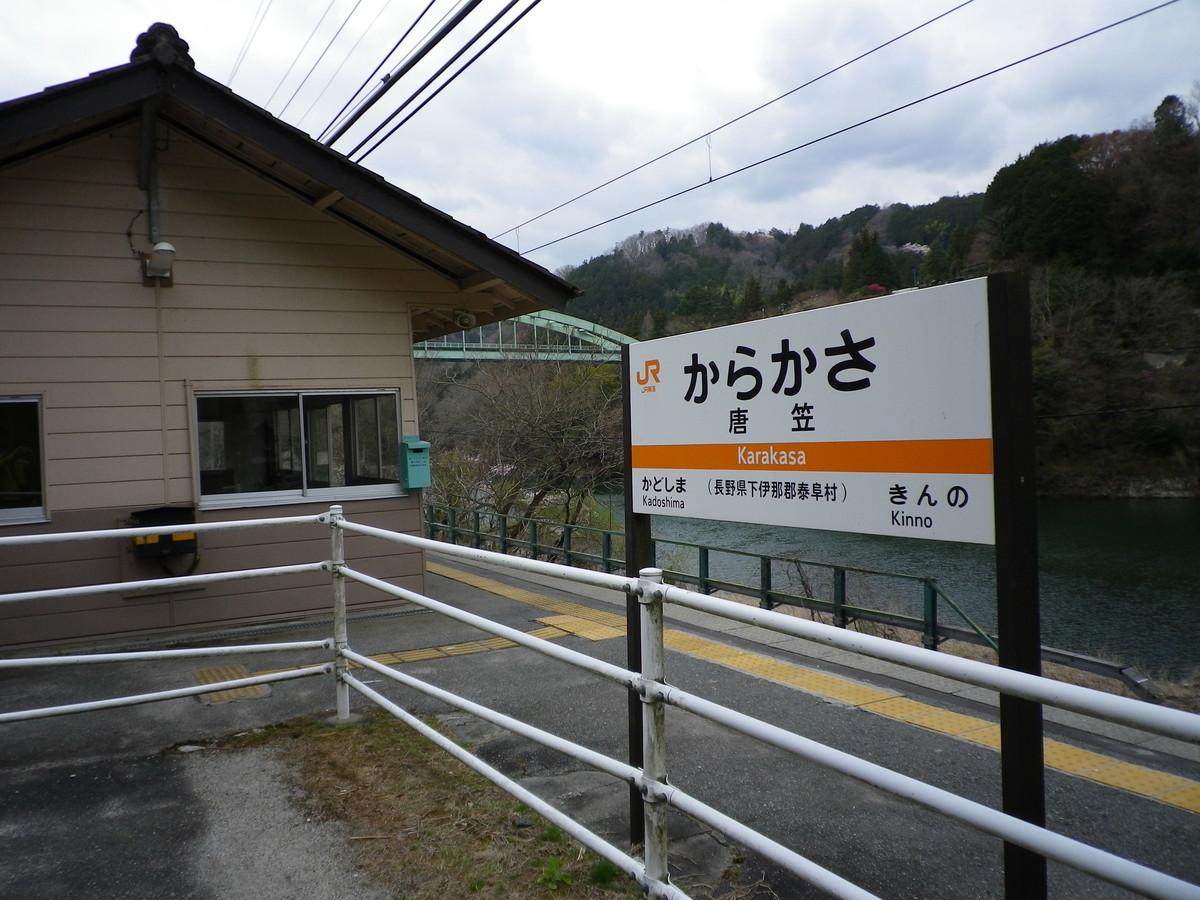 f:id:kuz-akichi:20190414112655j:plain