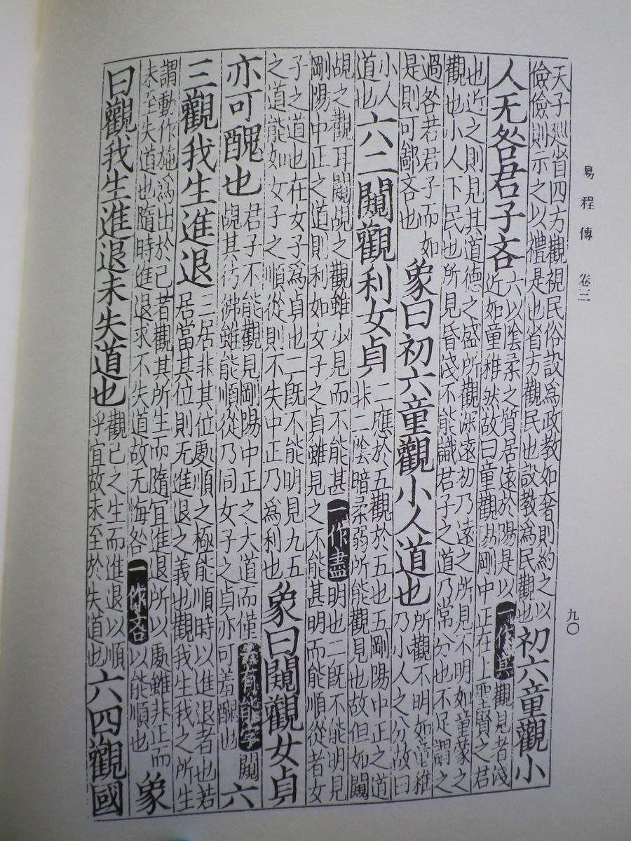 f:id:kuz-akichi:20190622121650j:plain