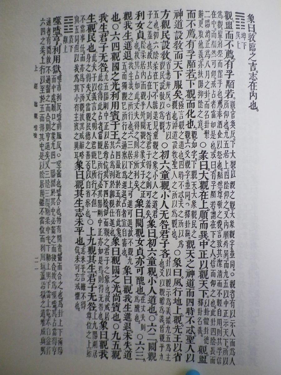 f:id:kuz-akichi:20190622121740j:plain