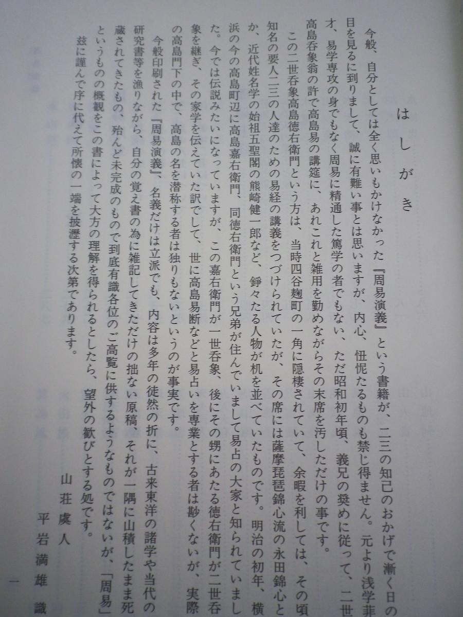 f:id:kuz-akichi:20190703114229j:plain
