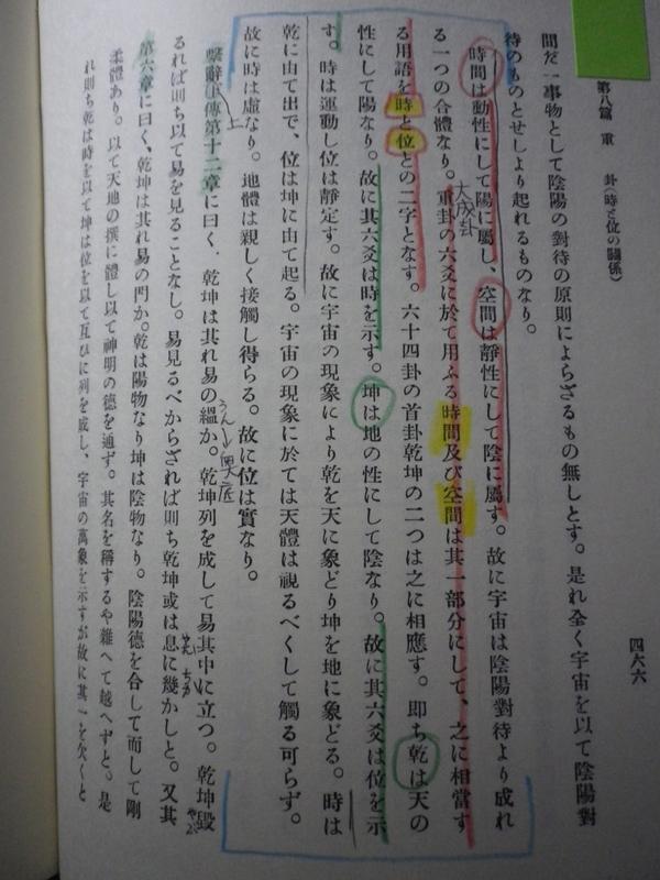 f:id:kuz-akichi:20190710173352j:plain