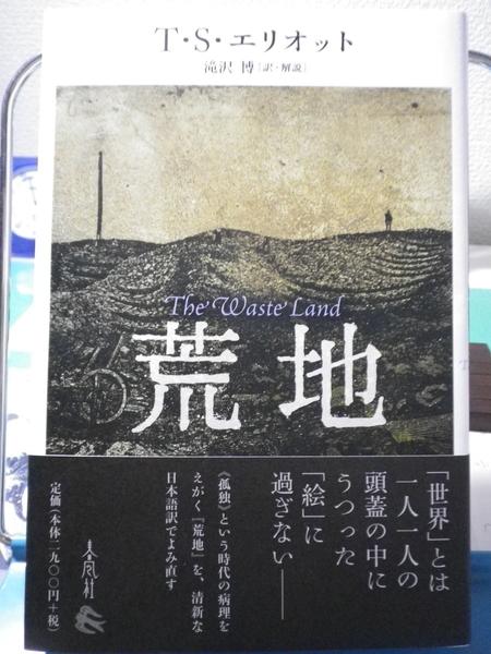 f:id:kuz-akichi:20190710175455j:plain