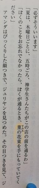 f:id:kuz-akichi:20191212155607j:plain