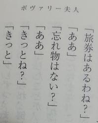 f:id:kuz-akichi:20191212233235j:plain