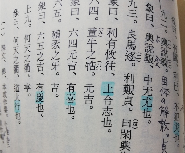 f:id:kuz-akichi:20191217124707j:plain