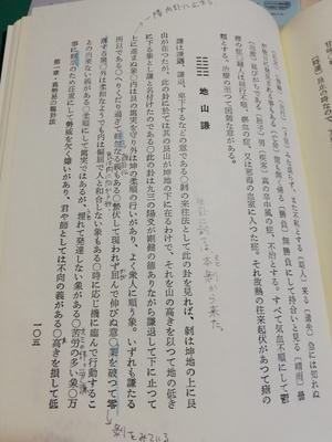f:id:kuz-akichi:20200111125532j:plain