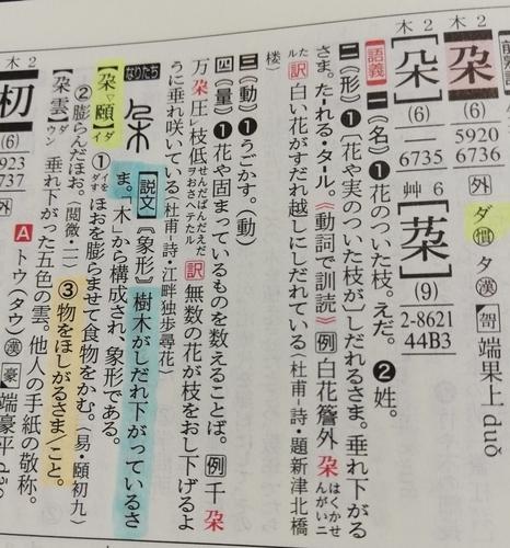 f:id:kuz-akichi:20200116121134j:plain