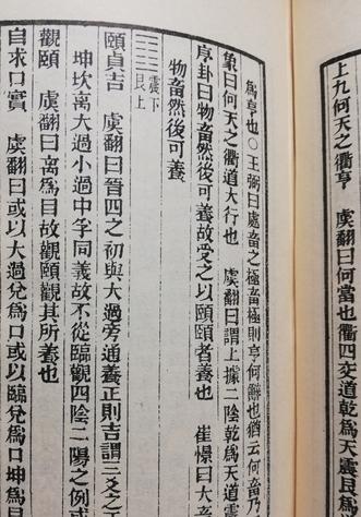 f:id:kuz-akichi:20200207174215j:plain