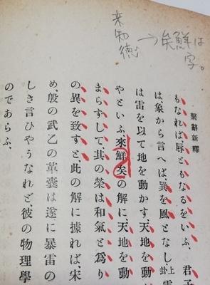 f:id:kuz-akichi:20200221121436j:plain