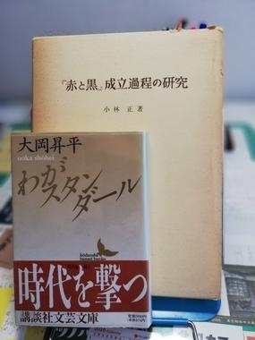 f:id:kuz-akichi:20200307142830j:plain