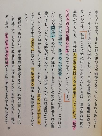 f:id:kuz-akichi:20200411140840j:plain