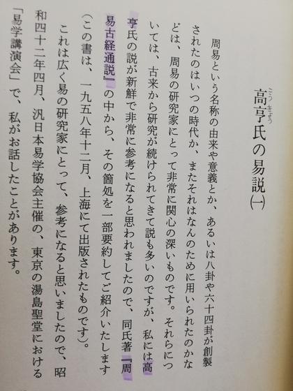 f:id:kuz-akichi:20200417123451j:plain
