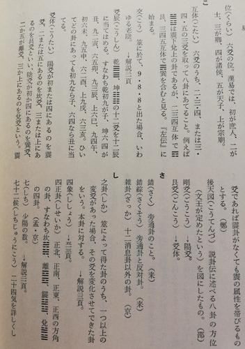 f:id:kuz-akichi:20200501162549j:plain