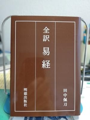 f:id:kuz-akichi:20200529111452j:plain