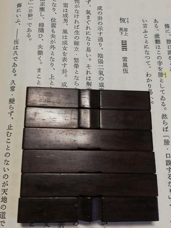 f:id:kuz-akichi:20200613140513j:plain