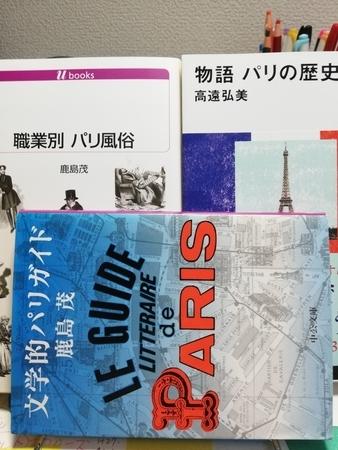 f:id:kuz-akichi:20200613145439j:plain
