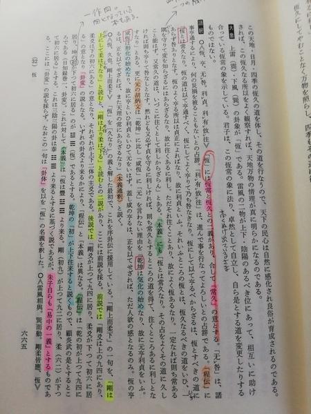 f:id:kuz-akichi:20200617120123j:plain