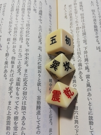 f:id:kuz-akichi:20200623171507j:plain