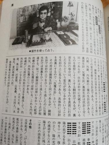 f:id:kuz-akichi:20200628135224j:plain