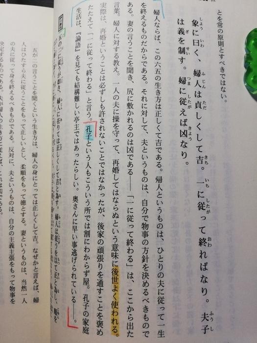f:id:kuz-akichi:20200708171002j:plain