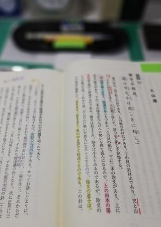 f:id:kuz-akichi:20200714152030j:plain