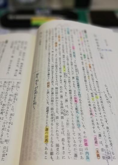 f:id:kuz-akichi:20200721163624j:plain