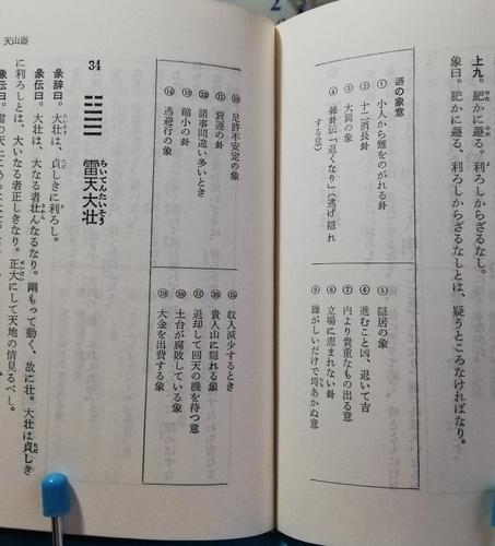 f:id:kuz-akichi:20200722175850j:plain