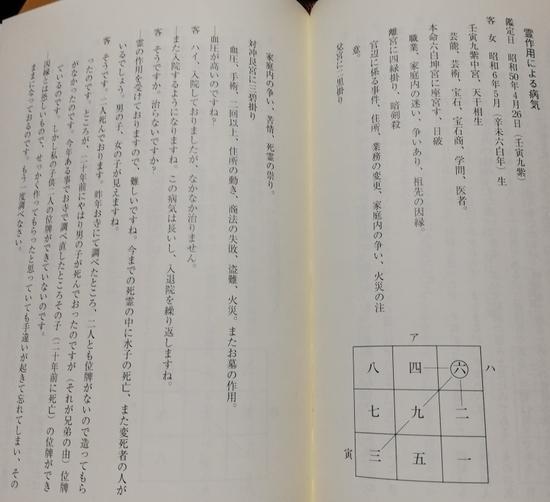 f:id:kuz-akichi:20200723231338j:plain