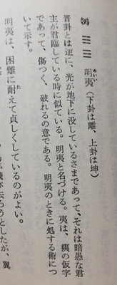 f:id:kuz-akichi:20201019171514j:plain