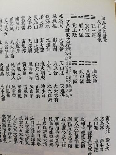 f:id:kuz-akichi:20201203123527j:plain