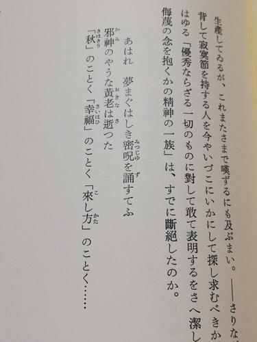 f:id:kuz-akichi:20210121152043j:plain