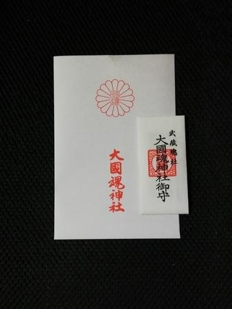 f:id:kuz-akichi:20210123134501j:plain