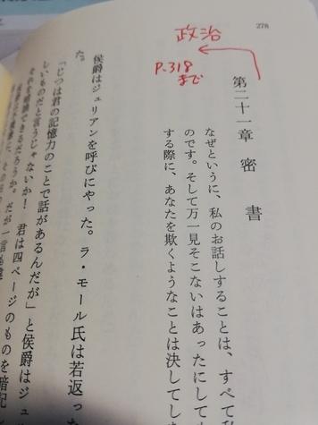 f:id:kuz-akichi:20210306134249j:plain