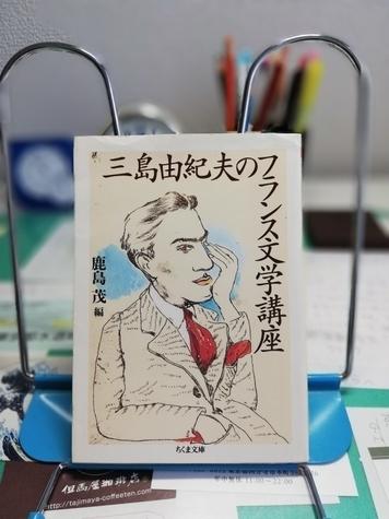f:id:kuz-akichi:20210327144228j:plain